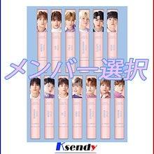 【予約・送料無料・数量限定】 THE SAEM x SEVENTEEN / SIGNATURE PERFUME STICK SET / メンバー選択 / セブチ公式 / セブンティーン