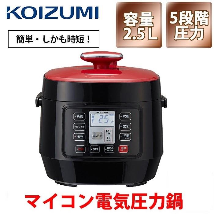KSC-3501 製品画像