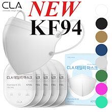 💯%韓国製 KF94 マスク 大人用・キッズ用 25枚/50枚_新たな形のフェイスラインが綺麗に見えるスリムフィット マスク_ ★最安値挑戦!