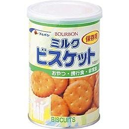 ブルボン 長期保存食【 賞味期限5年】 ミルクビスケット (1缶/75g)
