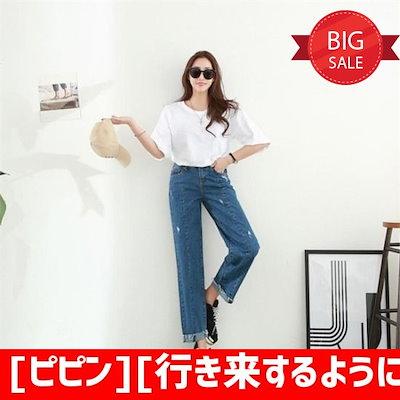 [ピピン][行き来するように/ピピン]リーベンワイド切開・パンツ73424 パンツ/デンパンツ/韓国ファッション