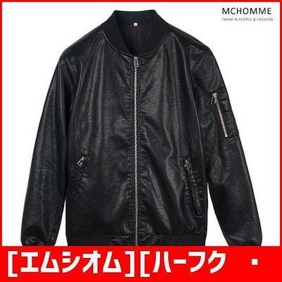 [エムシオム][ハーフクラブ/MC HOMME]エムシオムミリオンブラックモダン本夜ラザーライダージャケットK /テーラードジャケット/ 韓国ファッション