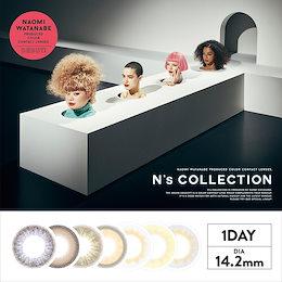 「渡辺直美」さんプロデュース≪Ns Collection 1DAY 10枚入り≫≪送料無料≫≪BC8.6≫≪直径14.2mm≫