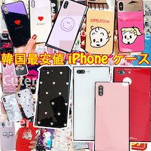 韓国最安値 iPhone ケース iPhone7ケース iPhone6s plus保護ケース財布 iPhone iPhone8 iPhoneX韓流防水バッグ