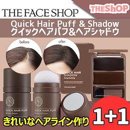 [THEFACESHOP ザフェイスショップ]Quick Hair Puff/Hair Shadow/1+1/クイックヘアパフ/クイックヘアシャドウ/ヘアサッチカバー/韓国コスメ/ナチュラルな髪の色
