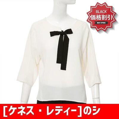 [ケネス・レディー]のシャルねブラウス(EWBLGH01) /ルーズフィット/ロングシャツ/ブラウス/ 韓国ファッション