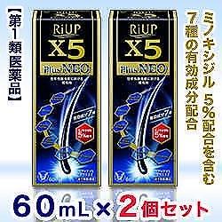 【第1類医薬品】【お得な2個セット】【大正製薬】リアップX5プラスネオ 60mL (抜け毛)