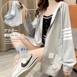 1FC546  大きいサイズ服婦人服薄い2021春と秋学生韓版ゆったりしているオーバーinsカーディガンAX084
