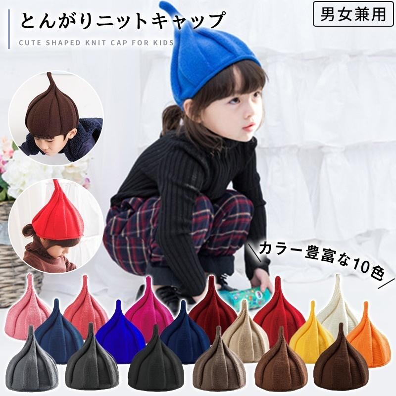 秋冬の小物にオススメ 子供用ニット帽子&靴下 【全10color】 ニット帽子(2歳~9歳)フリーサイズ 靴下に関しては追加料金が発生致しますのでご了承願います。