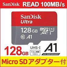 SanDisk microSDXC 128GB カード 超高速100MB/s UHS-I U1 FULL HD アプリ最適化 Rated A1対応専用 サンディスクSDアダプター付
