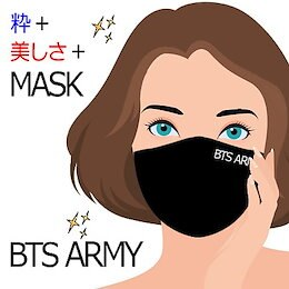 MASK マスク 3D style [made by happy door] bts logo 刺しゅう