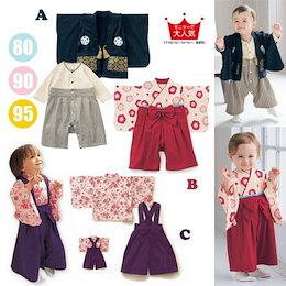 袴ロンパース 着物 ベビー服 / 子供服 衣装 赤ちゃん 女の子 男の子 フォーマル カバーオール 初節句 お宮参り 出産祝い