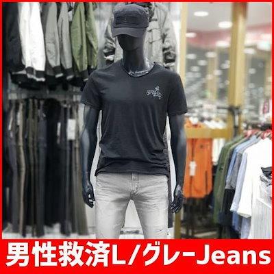 男性救済L/グレーJeans /パンツ/マイン/リンデンパンツ/韓国ファッション