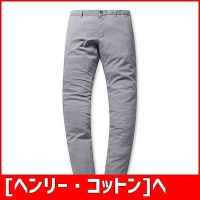 [ヘンリー・コットン]ヘンリー・コットンスラックスリンネンミックス・パンツAHPAM18471BUX /パンツ/マイン/リンデンパンツ/韓国ファッション