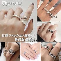 日本全国【送料無料】新品追加!復古指輪 韓国ファッション銀リング サイズ調節 レディース アクセサリー プレゼント 男女兼用 アレルギーの方もご安心