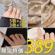 新作入荷 人気リング リングセット サイズ調整のできる指輪 韓国ファッション クロスデザイ 復古