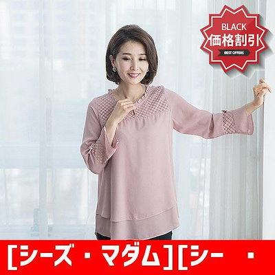 [シーズ・マダム][シーズ・マダム]T53028の前晋州四角自首二重ブラウス /シフォン/シースルーブラウス/韓国ファッション