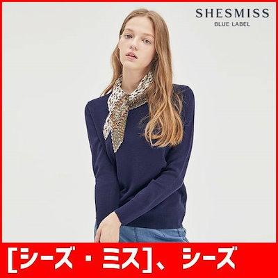[シーズ・ミス]、シーズ・ミス18冬季の身元ブルーラベルデイリーカラーニットSSKPOI42010NA /ニット/セーター/ニット/韓国ファッション
