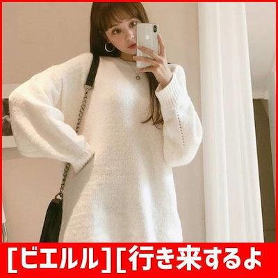 [ビエルル][行き来するように/ビエルル]ジューシー小売シャーリング・ニット /ニット/セーター/ニット/韓国ファッション