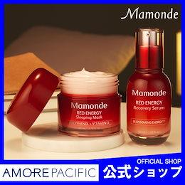 [Mamonde/マモンド] レッドエネルギーリカバリーセラム スリーピングマスク 企画セット【RED ENERGY RECOVERY SERUM】