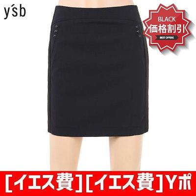 [イエス費][イエス費]Yポケットラインボタン飾りスカートBA4U5WTS700410 /スカート/Hラインスカート/ 韓国ファッション
