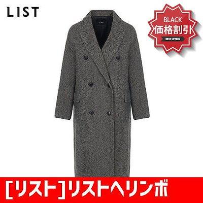 [リスト]リストヘリンボーンダブルブレストウールのコートTWWCTH40070BR /トレンチコート/コート/韓国ファッション