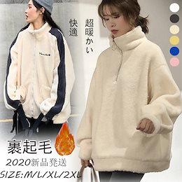 韓国風ルーズトップ暖かい帽子とアウタープルオーバーセーター/フェイクラムウールとフリースのセーターコート/