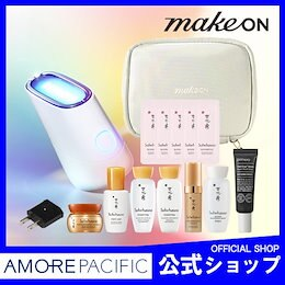 [MAKEON/メイクオン/公式ショップ]ショップクーポン適用可能豪華おまけ付き_日本語説明書付き_美容液の浸透力を高めるスキンライトセラピー2