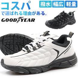 雨に強い❕❕撥水スニーカー メンズ 靴 白 黒 グッドイヤー GOODYEAR GY-8082 28cm 疲れない 履きやすい 幅広 5E EEEEE 軽い 疲れにくい ウォーキング 雨に強い