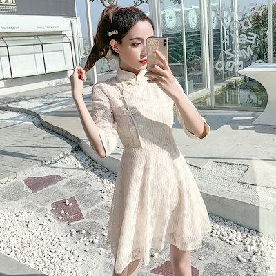 キュート チャイナドレス ドレス ワンピース 3色 七分丈 パーティー SY-3-70