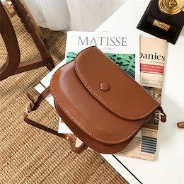 送料無料・ レディース バッグ かばん  ショルダーバッグ 韓国風 レディースバッグ 財布 トートバッグ