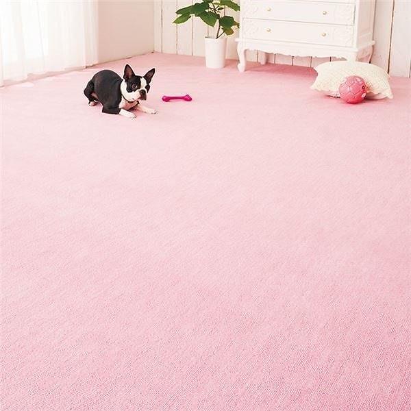 はっ水・防ダニ・抗菌防臭カラーカーペット 江戸間6畳 約261×352cm ピンク