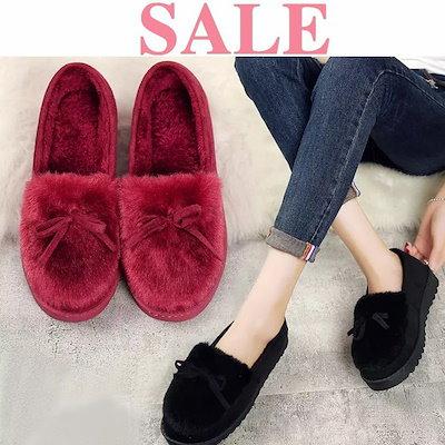 110a32c31da3fa Qoo10 | もこもこ靴の検索結果(人気順) : もこもこ靴ならお得なネット通販サイト