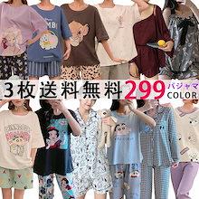 【3枚+1枚】毎日更新-2021春韓国ファッション 大人可愛 パジャマ ルームウェアパジャマ  ワンピース シルクパジャマ セットアップ レディースパジャマ 婦人ナイトウェア 上下セット 2点セット