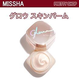 ★Missha★ グロウ スキンバーム/Glow Skin Balm
