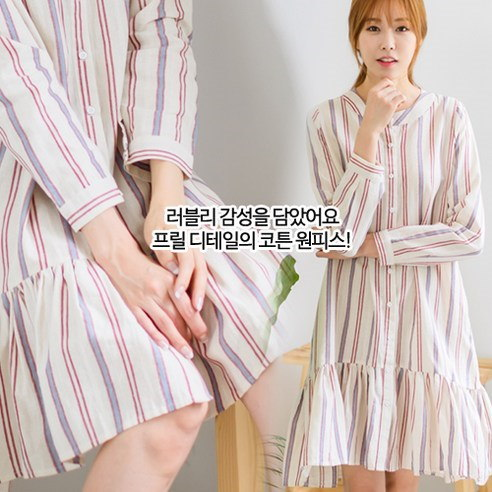 Meissy Lavender Cotton OPS Dresses korean fashion style