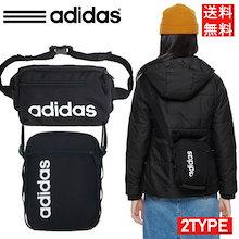 【ADIDAS】 Linear Core Organizer Bag ショルダーバッグ ★ DT4822 ★