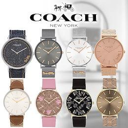 本日限定価格!【COACH/コーチ 腕時計】 人気モデル勢揃い全16種類 レディース 在庫限りの限定価格