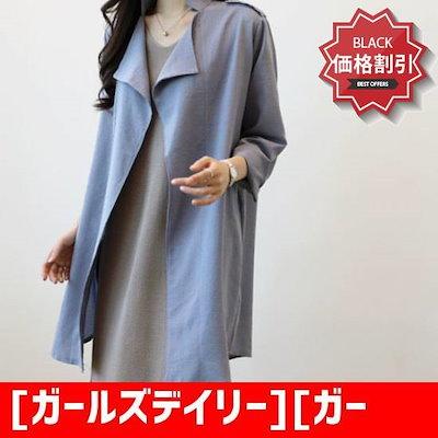 [ガールズデイリー][ガールズデイリー]・サマーカラジャケット /ジャケット/テーラードジャケット/韓国ファッション