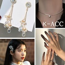 8月に新製品  / 韓国ドラマ、k-ドラマ、韓国芸能人のイヤリング、ネックレス、ブレスレット、韓国ファッション / 韓国で発送