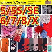 ab38cda45e Qoo10 - iPhoneSEの商品リスト(人気順) : お得なネット通販サイト