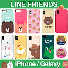 ★ LINE FRIENDS ★ ゼリー/バンパー/カード収納ケース ★ iPhone X / iPhone 8 / iPhone 7 / iPhone 6 ★ Galaxy Note8 / S9 ★
