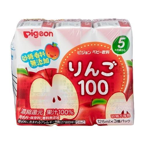 【まとめ買いがお得!】ピジョン 紙パック飲料 りんご100 125mlX3コパックx16個セット Pigeon Baby apple juice 4902508135931