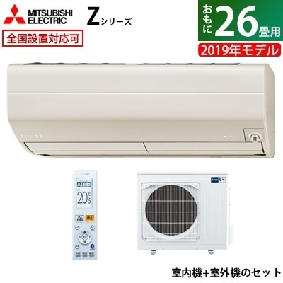 霧ヶ峰 MSZ-ZW8019S-T [ブラウン]