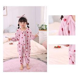 8f571ddb85e8a 着る毛布 子供 パジャマ キッズ 女の子 冬 ガールズ ルームウェア モコモコ 前開き 部屋着 オールインワン
