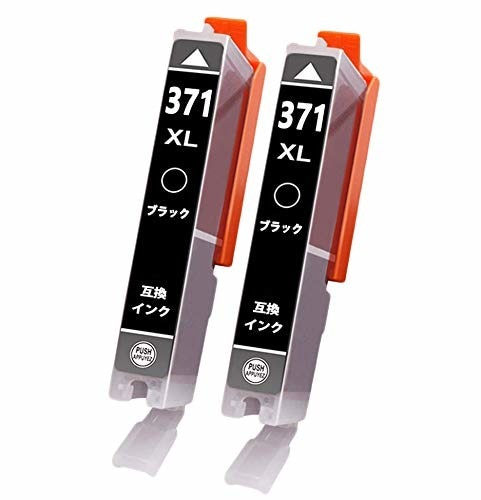 キャノン(Canon) BCI-371XL (2BK) 増量版 2本セット互換インクカートリッジ ICチップ残量表示機能付き 対応機種: PIXUS TS8030 TS9030 TS6030 TS5
