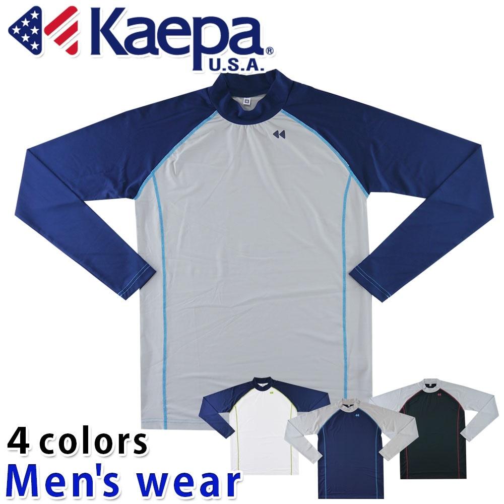 ★メール便送料無料★ ケイパ ストレッチ インナー シャツ メンズ Tシャツ Kaepa スポーツ 33143-36510