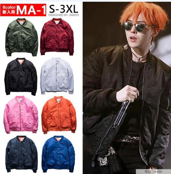 韓国ファッション BIGBANG同型 男女兼用MA-1 ジャケットコート ★ミリタリージャケットレディース ファッション アウター ダウンコート 韓国ファッション ジャケット 通勤