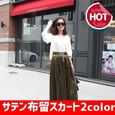 サテン布留スカート2color 女性のスカート/ロングスカート/韓国ファッション