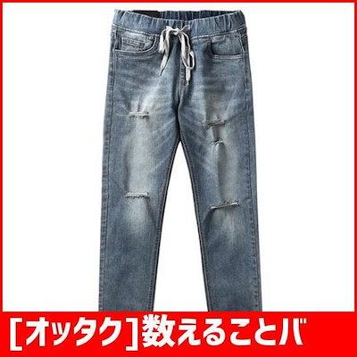 [オッタク]数えることバンディングジーンズ(P1608) /パンツ/マイン/リンデンパンツ/韓国ファッション